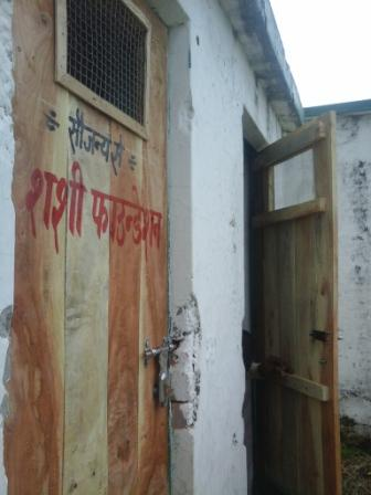 MAINTENANCE WORK DONE IN PRIMARY SCHOOLS TOILETS IN DISTRICT MORADABAD (U.P.)IN AUGUST 2015